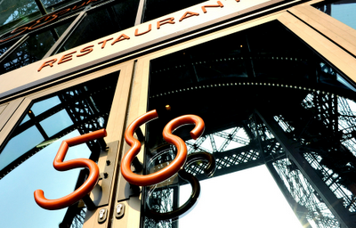 eiffel tower shop 39 in paris. Black Bedroom Furniture Sets. Home Design Ideas